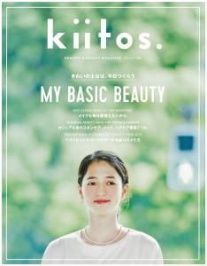 1_Kiitos Cover
