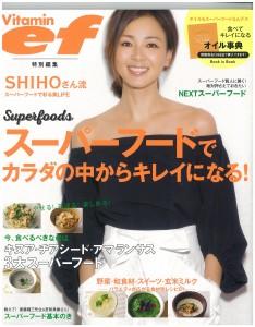 1_Vitamin ef_cover