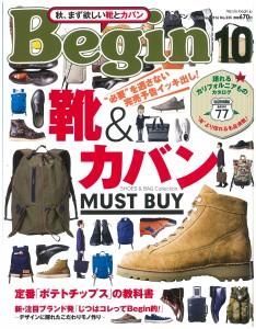 1_Begin_KETTLE